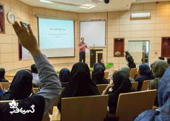 سومین رویداد کارآفرینی دانش آموزی رکاد مشهد (رکاد دختران)