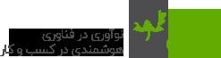 وبلاگ گرین وب